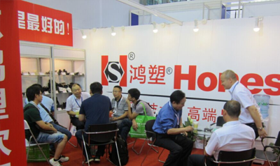 Participated in China International Plastics and Rubber Industry Exhibition